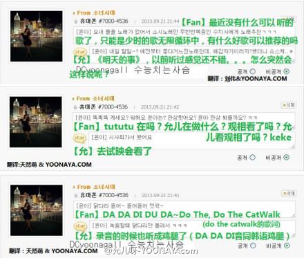 Cr: Chinese trans by Yoonaya eng by mystarmyangel