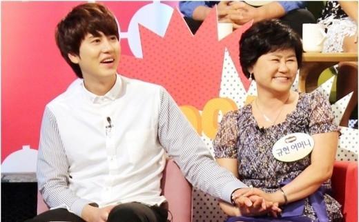 Kyuhyun dan Sang ibu