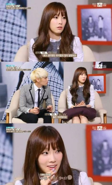 Jonghyun SHINee & Taeyeon SNSD
