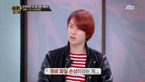 Heechul SJ