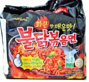 Image result for produk samyang